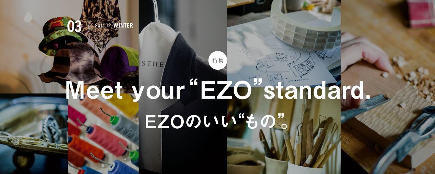 """特集 Meet your """"EZO"""" standard. EZOのいい""""もの""""。"""