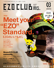 """Meet your """"EZO"""" standard. EZOのいい""""もの""""。"""