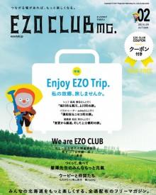Enjoy EZO Trip. 私の故郷、旅しませんか。