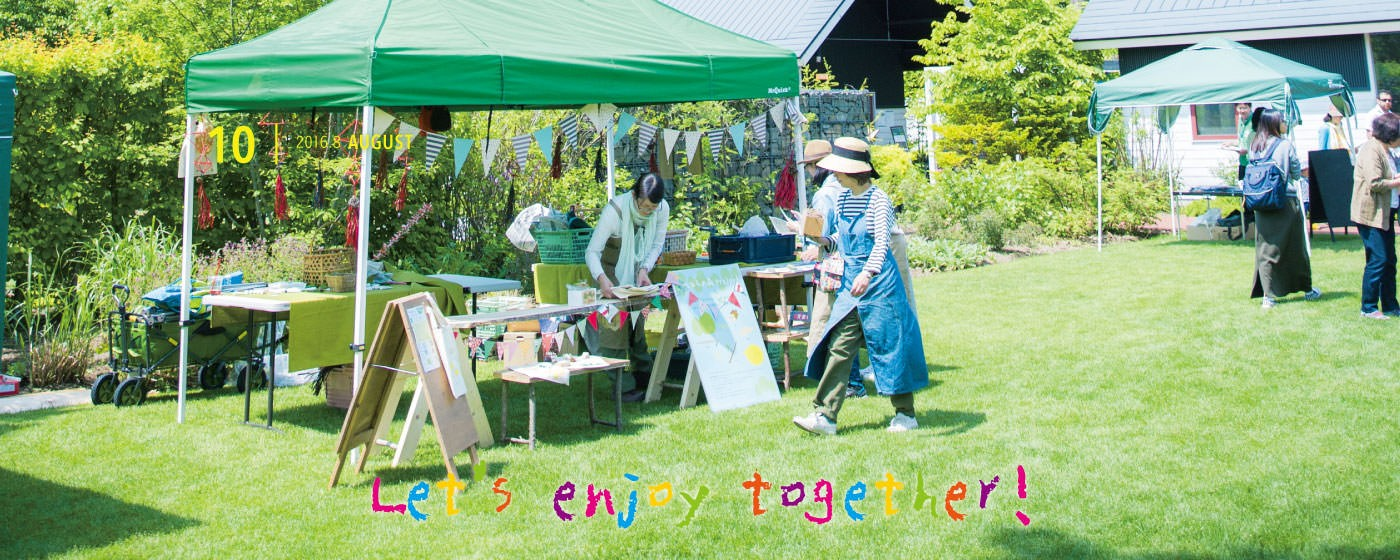 Let's enjoy together!
