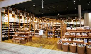 北海道くらし百貨店 札幌ノルベサ