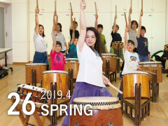 """EZO""の春はいいことたくさん!!"