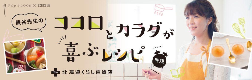 Vol.18 華やかクリスマスレシピ