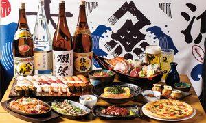 北海道旬菜旬宴驚キ海鮮居酒屋 魚人