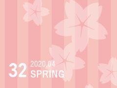 """春満開の""""EZO""""は一面桜色"""