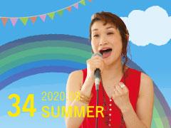 """Vol.34 密を避けて楽しむ """"EZO"""" の夏"""
