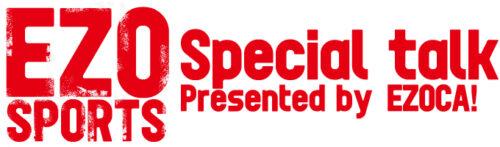 Special talk Presented by EZOCA!
