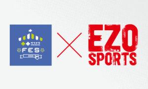 サツドラFES2020 X EZO SPORTS