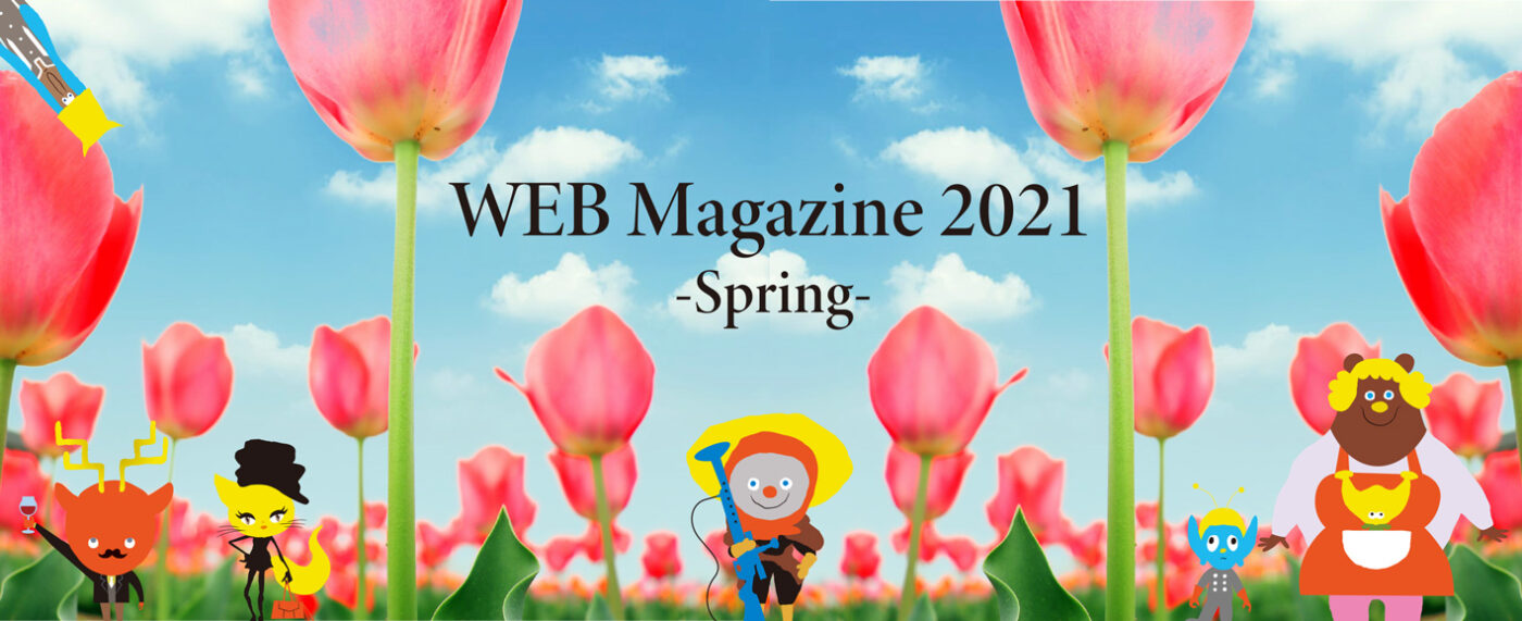 WEB Magazine 2021 Spring