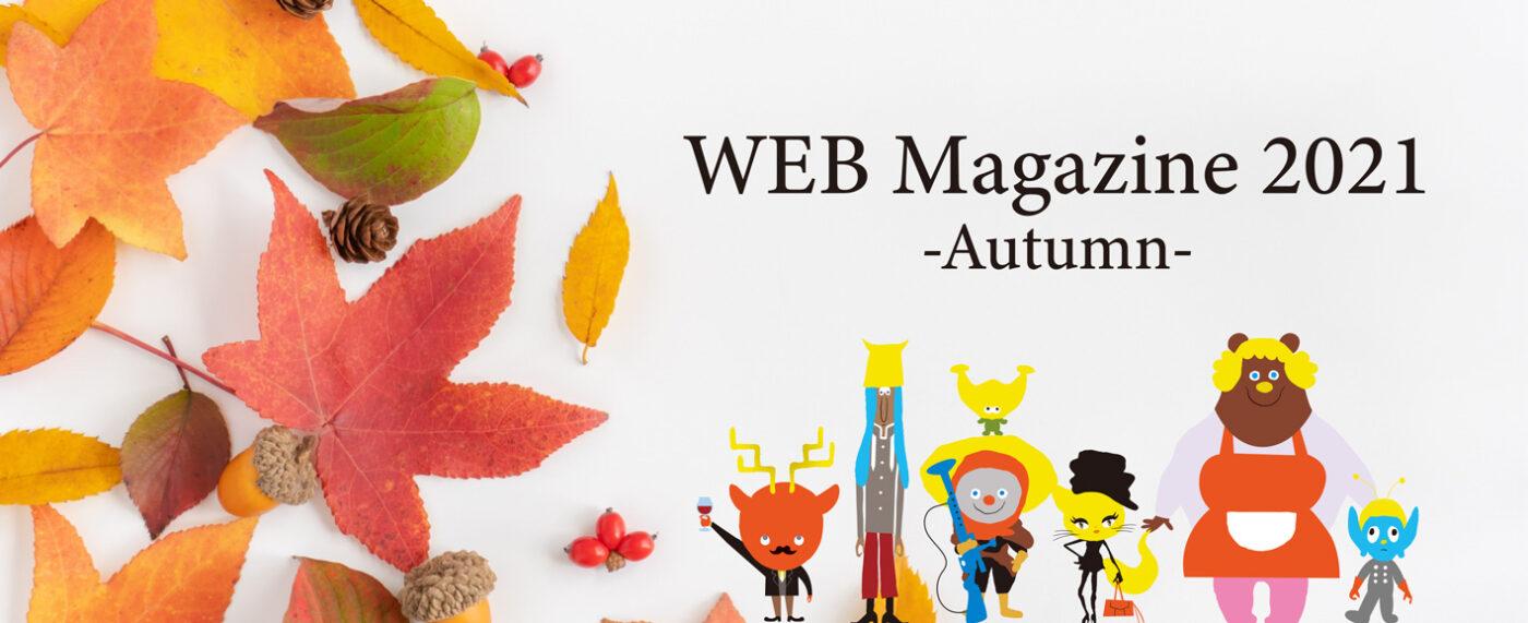 WEB Magazine 2021 Autumn