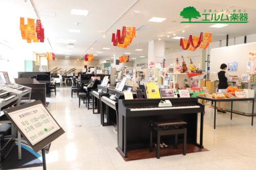 エルム楽器 札幌本店